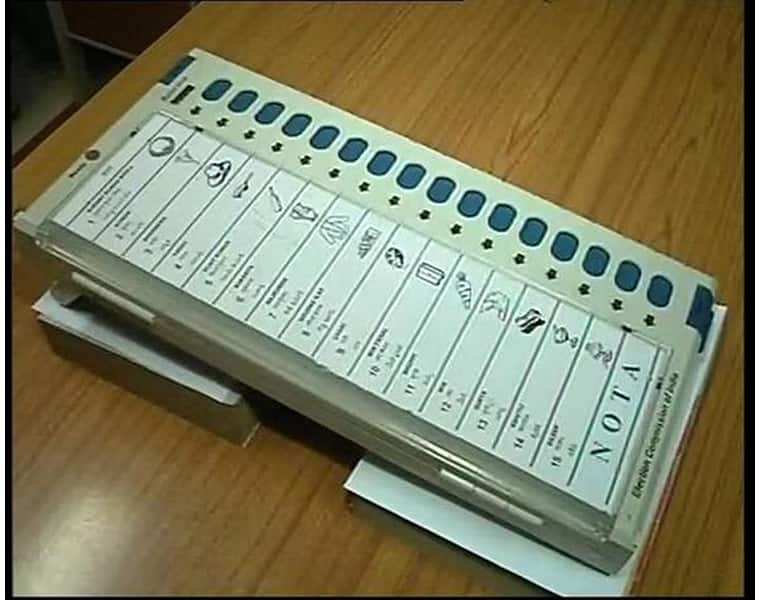 upreme court dismisses pil ballot papers instead of evm