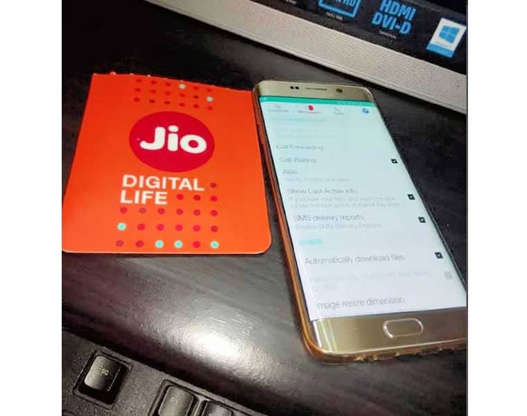 simple trick to increase jio speed