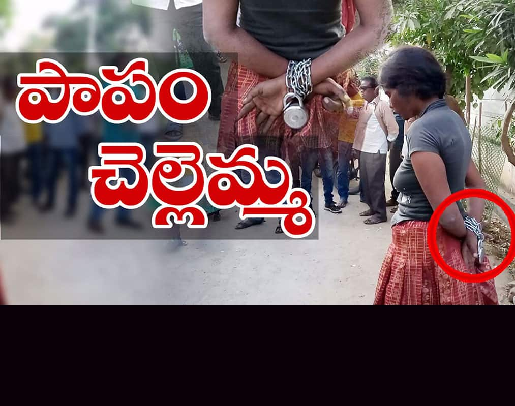 jagityal girl chained by brother and sister in law for not doing household chores