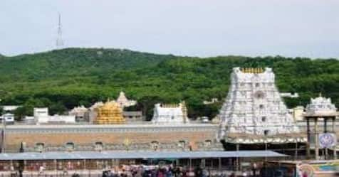 tiruppathy trustee new announcement