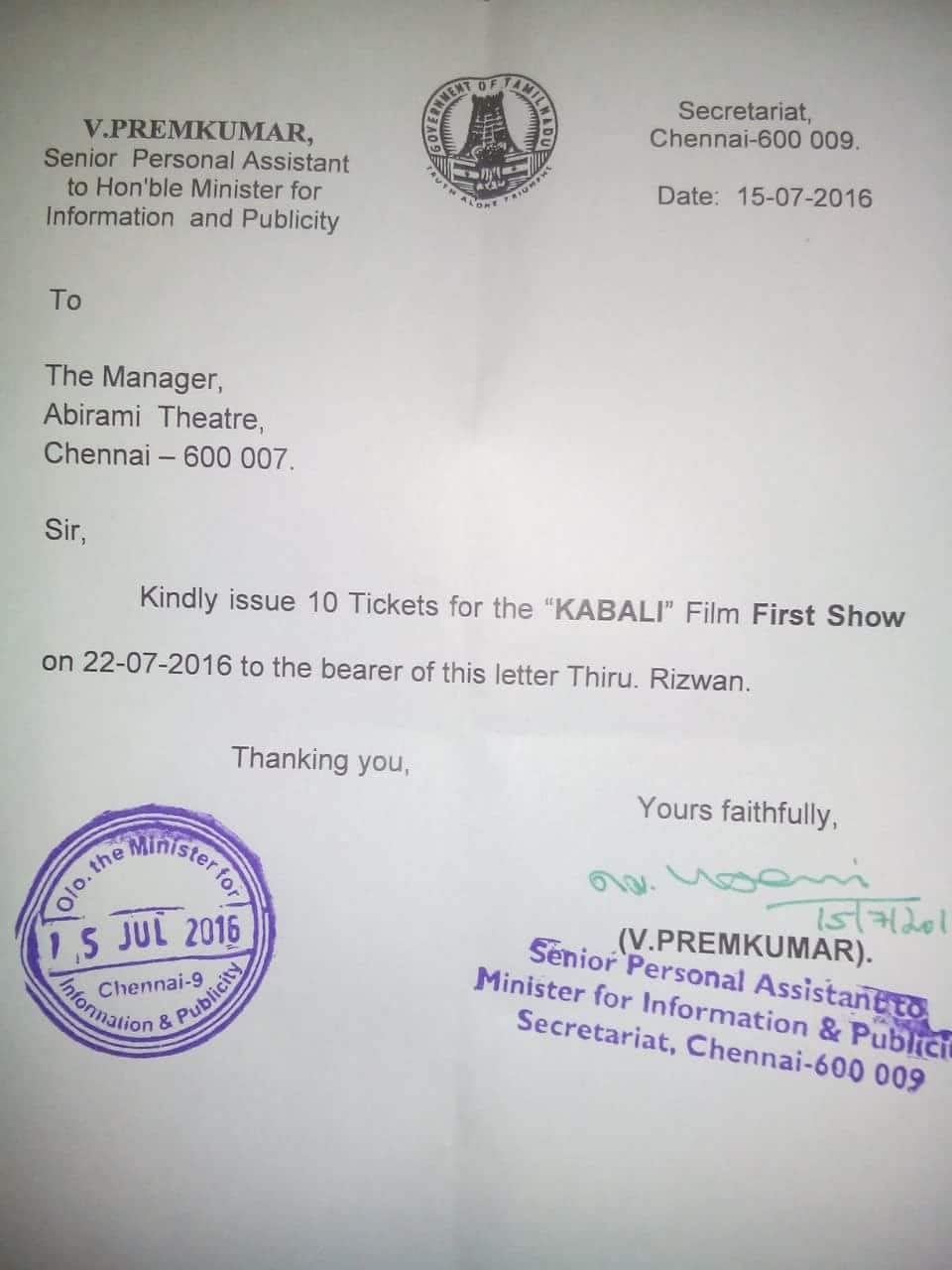 Kabali and the mass hysteria of the Tamils