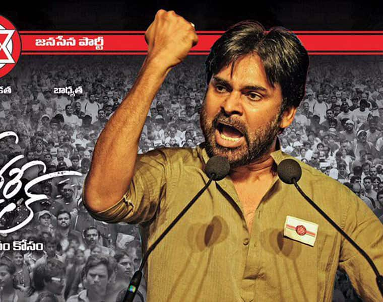 PAWAN KALYAN CHALORE CHALORE CHAL SONG RELEASED AND TOUR
