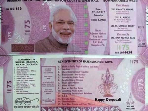 NCRB data shows fake notes of Rs 2,000 entered the market days after Narendra Modi's   demonetisation announcement