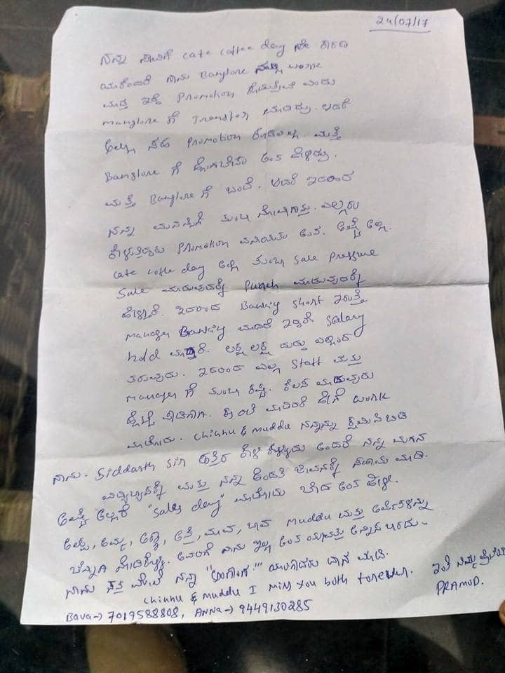This mans suicide letter will tell you how Cafe Coffee Day killed him