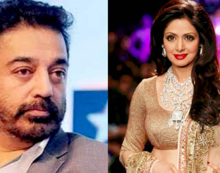 Kamal Haasan does not go to funerals will attend Sridevis