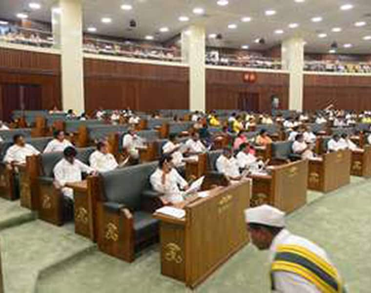 ap assembly session postponed to monday