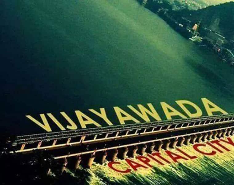 vijayawada ycp mayor candidate bhagyalakshmi - bsb