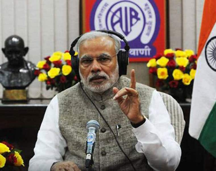 PM Modi's 'Mann ki Baat' to be aired today (August 25) on All India Radio