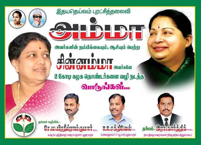 Sasikala Tamil Nadu Chief Minister TS Sudhir