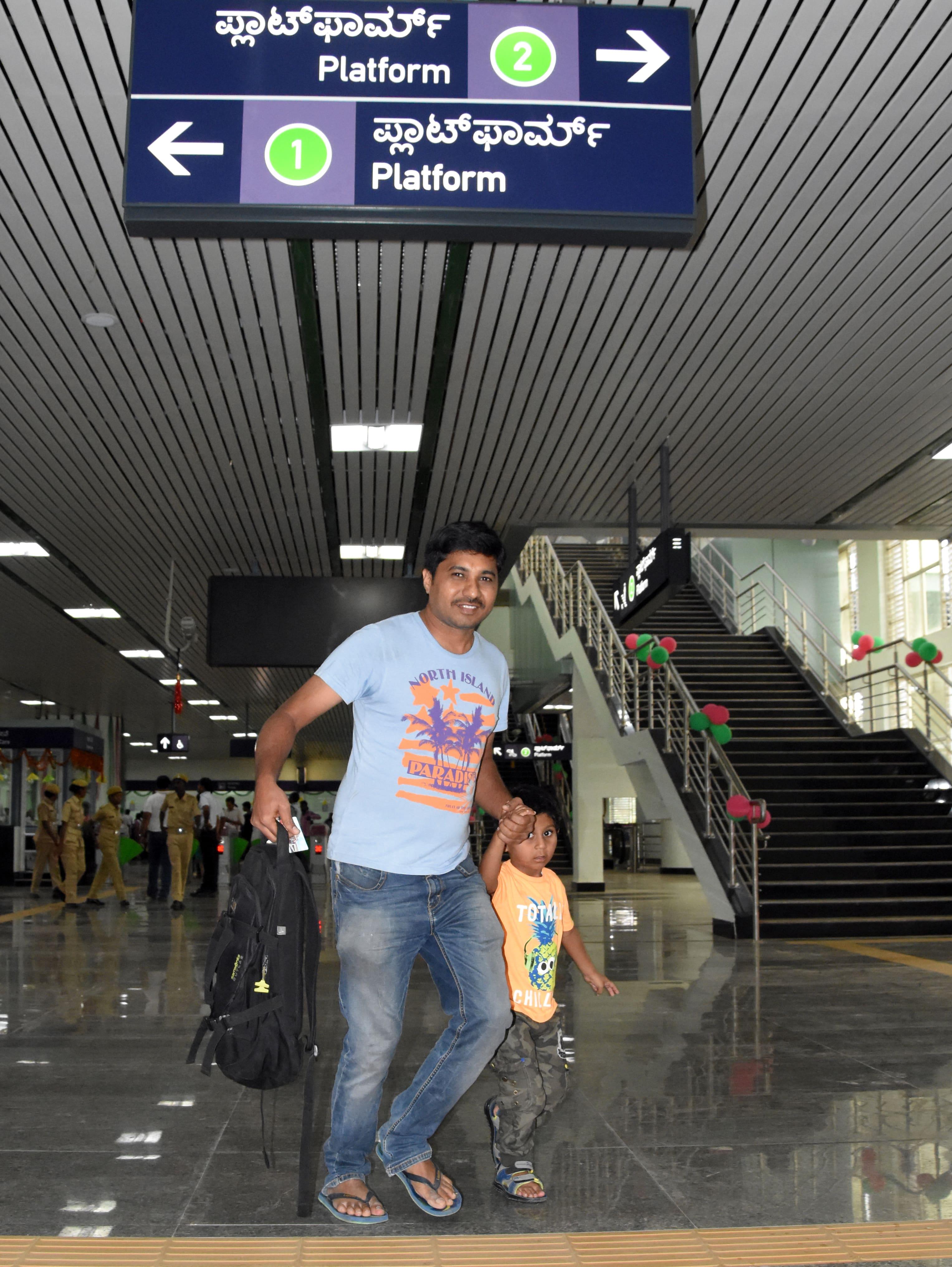 Namma Metro stations turned as tourist spots Photos Green Line Namma Metro Yelachenahalli Nagasandra