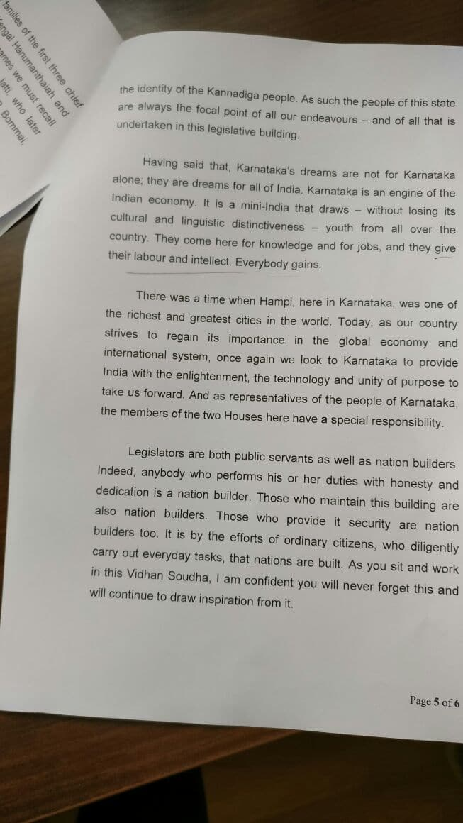 Tipu controversy Here is the complete speech copy of President Kovind
