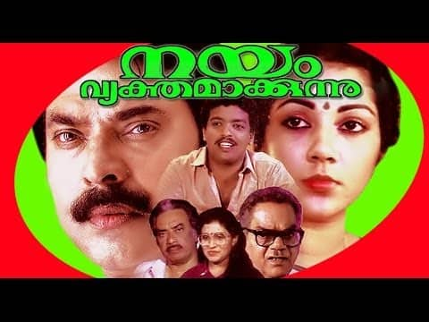 5 political Malayalam movies you cant miss