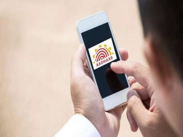how You will get Aadhaar card in lockdown