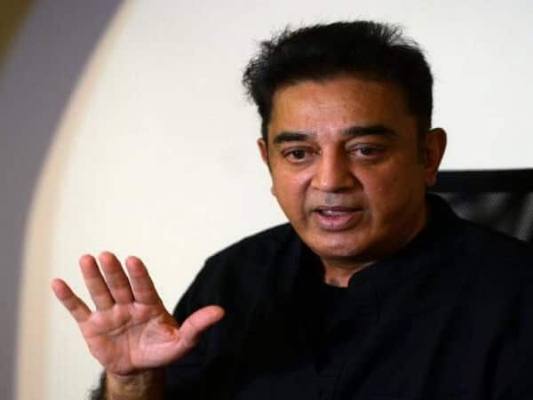 Rajini said comforting to a lamented Kamal: As the forthcoming assembly election is not normal