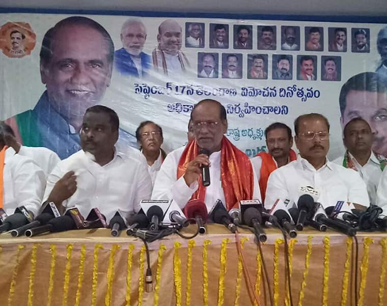 BJP Plans To Strengthen Party in Sangareddy District
