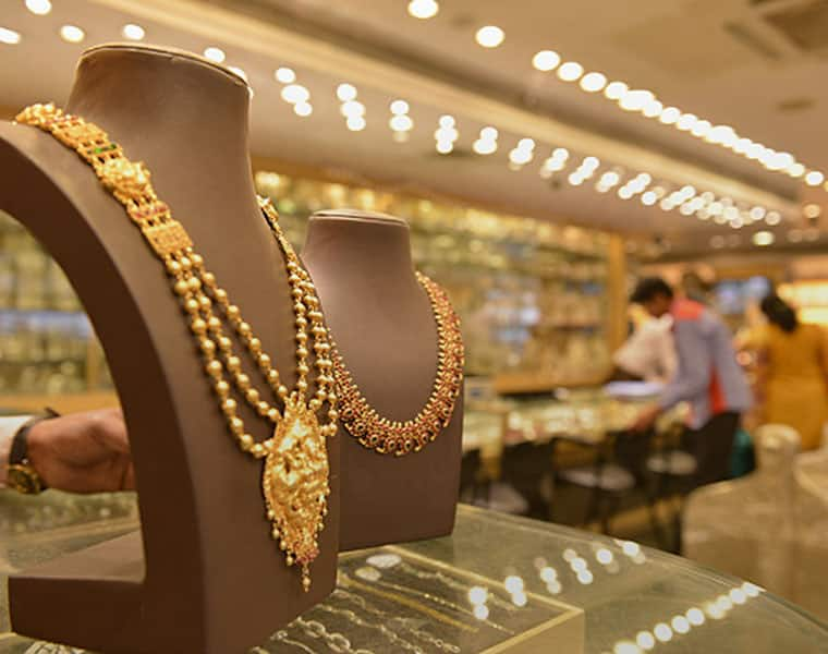 gold rate down as on 5th feb 2020