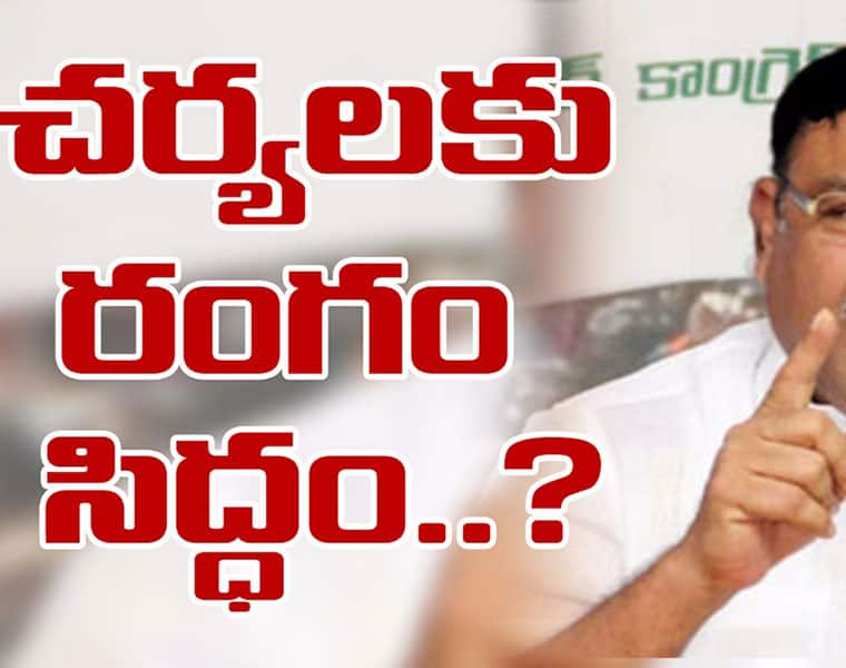 Is stage is set to take action on ycp leader ambati rambabu for his comments on speaker