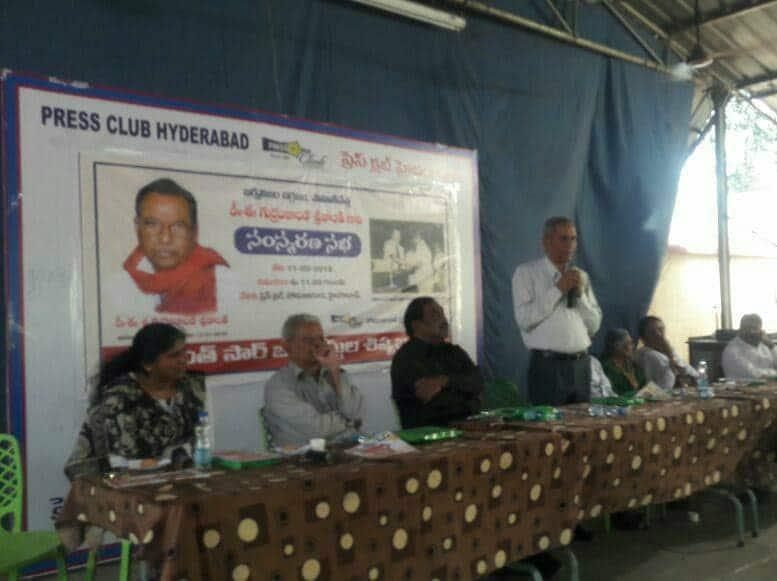 journalist srikanth condolence meeting at somajiguda press club