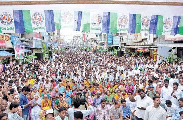 Ysrcp won all municipalities in uttarandhra districts lns