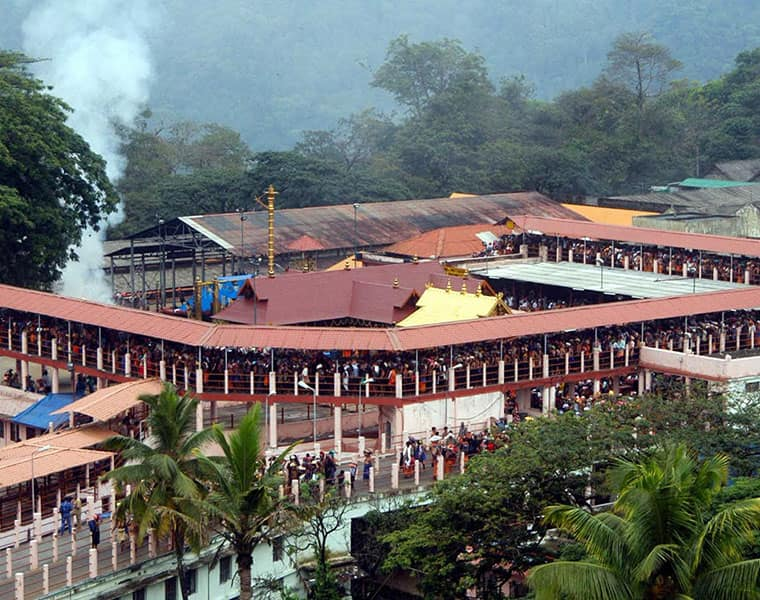 Sabarimala will consider the Supreme Court review the plea on the verdict