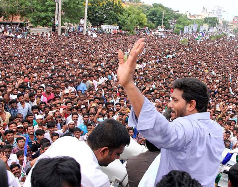 Jagan also making poll promises