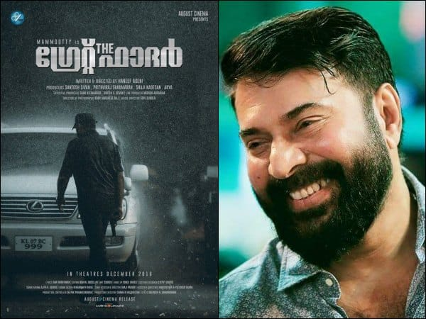 Let look at movies that has our heroes playing the role of Achayans