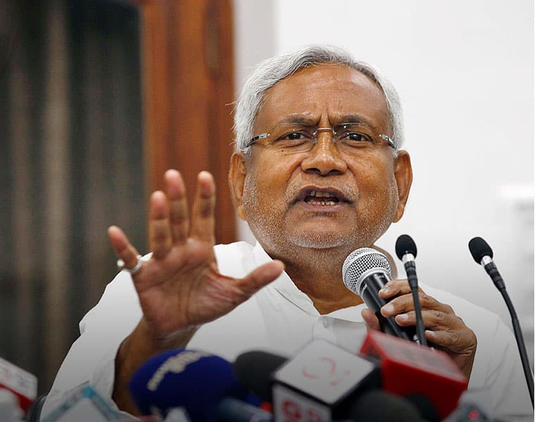 Nitish Not To Support Akrosh Diwas