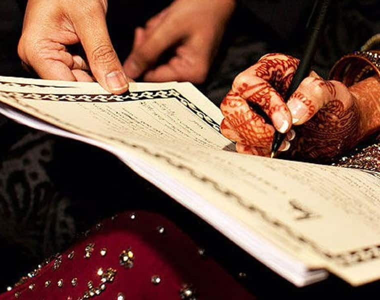 Nikah was happening despite the lockdown, if police reached then know it happened again