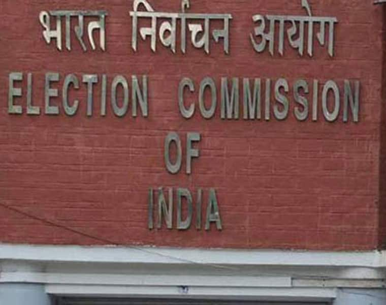 Election Commission to announce dates on Jan 4