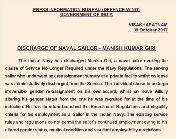 Its about time Indian Navy learnt inclusion of transgenders from Tamil Nadu police