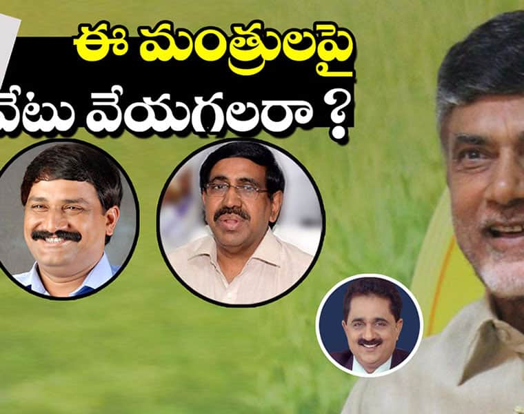 Can naidu axe his own ministers for suicides in corporate colleges