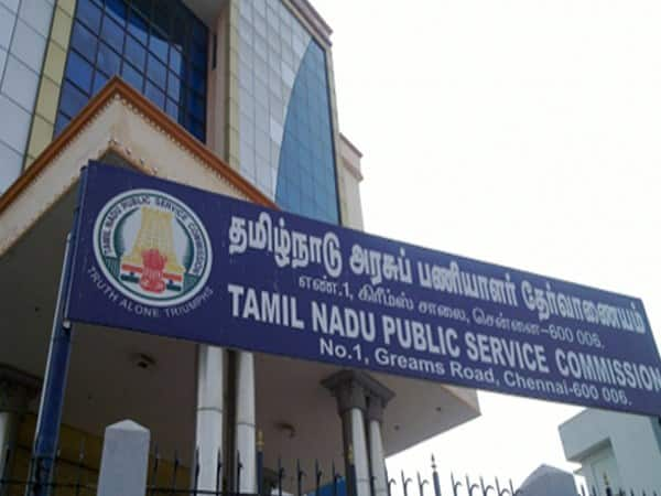 new changes in tnpsc exams
