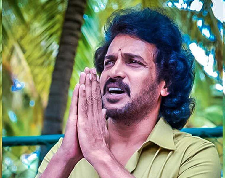 Upendra rebels quits KPJP Here is the complete detail of Real Stars next step