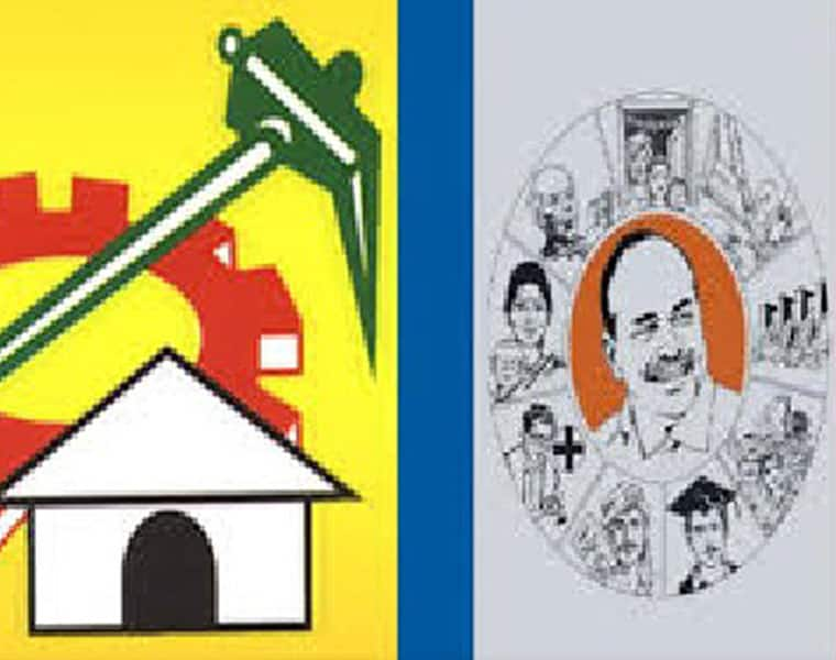 tdp Leaders supports to YCP In local body elections