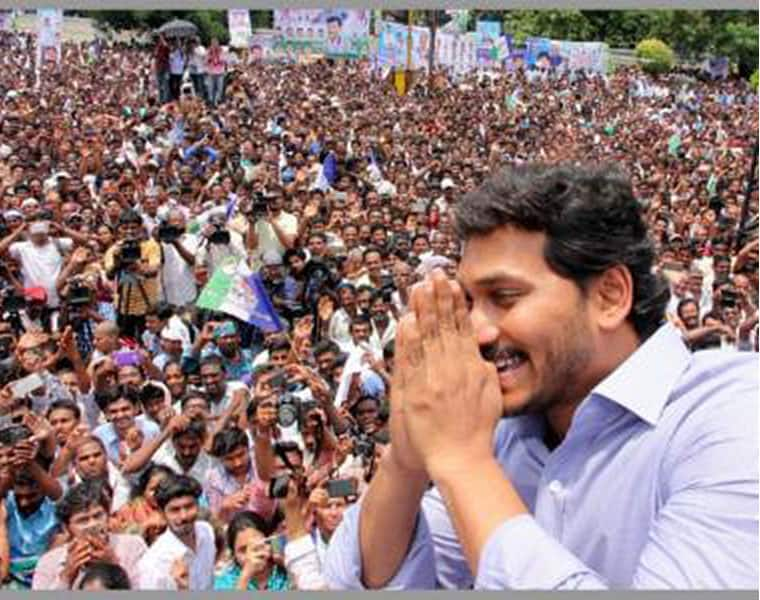 jagan announces rs 15 thousand for mother who send children to the school