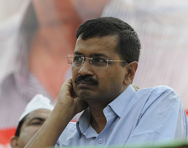 Delhi court issued NBW to Delhi CM Kejriwal and cancelled after