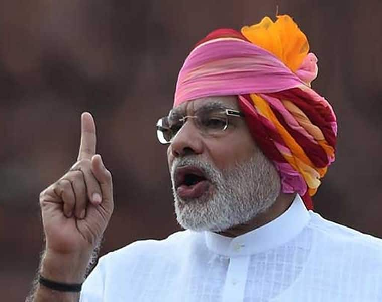 PM Modi: Today is a big day for parliamentary democracy