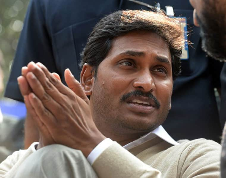 Assault on Jagan Hyderabad high court orders SIT to submit report