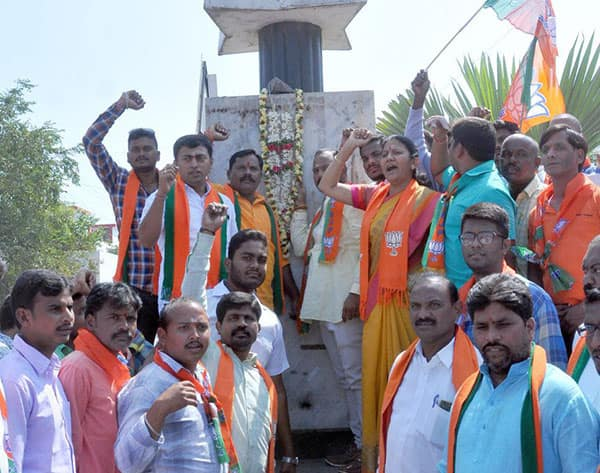 warangal bjym protest for jobs