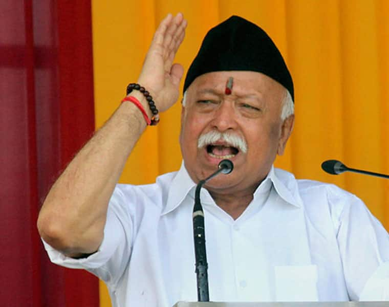 mohan bhagwat attacks modi government war not but martyr on border