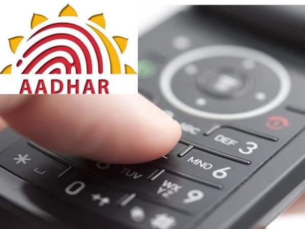 Aadhaar verdict: Know who said what