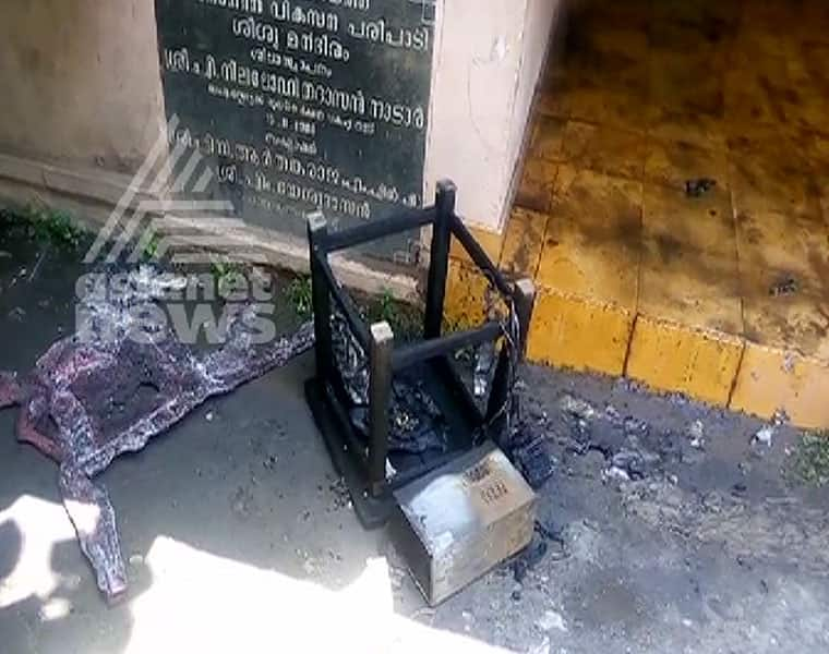 Village office fire accused got bail