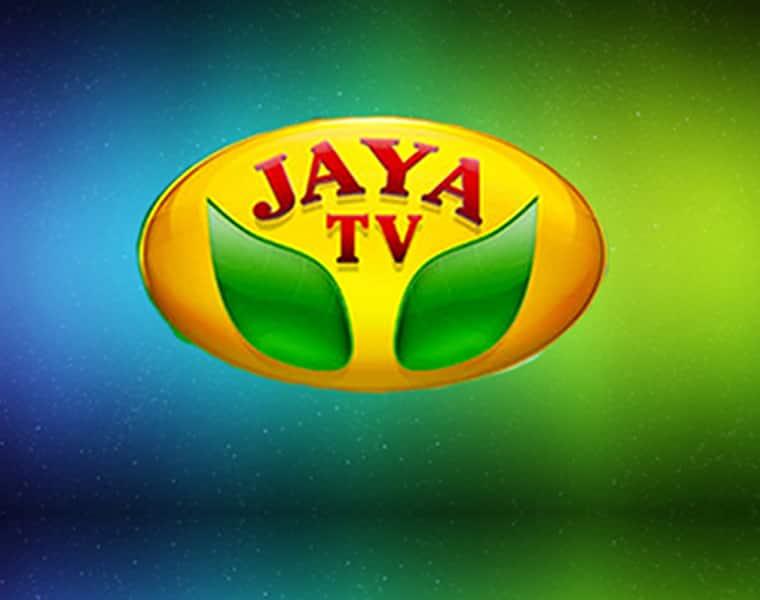 jaya tv ex news reader join admk
