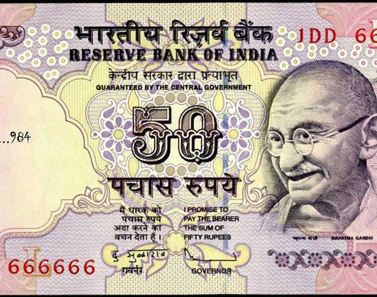 Did You Know That India Actually Has Zero Rupee Notes bmm