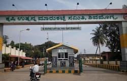 Shivamogga APMC