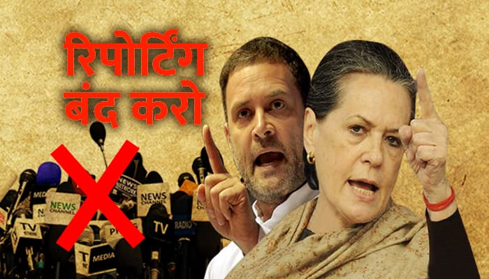 Rahul Gandhi wants to defeat freedom of expression and press