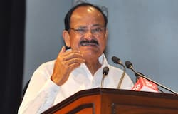 Congress may not join lunch vice president venkaiah naidu harivansh vice chairperson rajya shabha