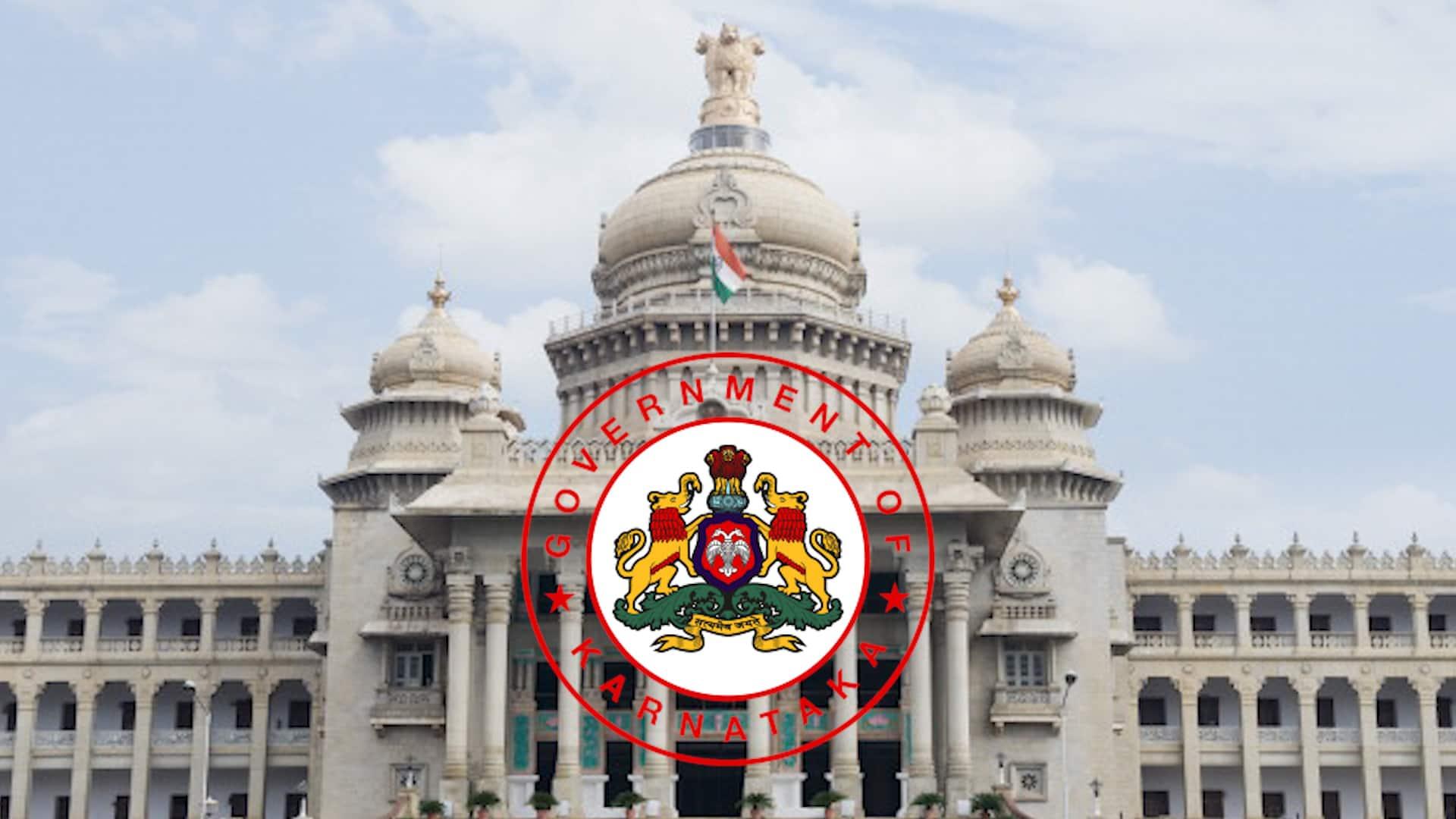 Karnataka secretariat Vidhana Soudha hologram stickers