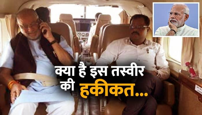Truth behind PM Modi brother's charterd flight