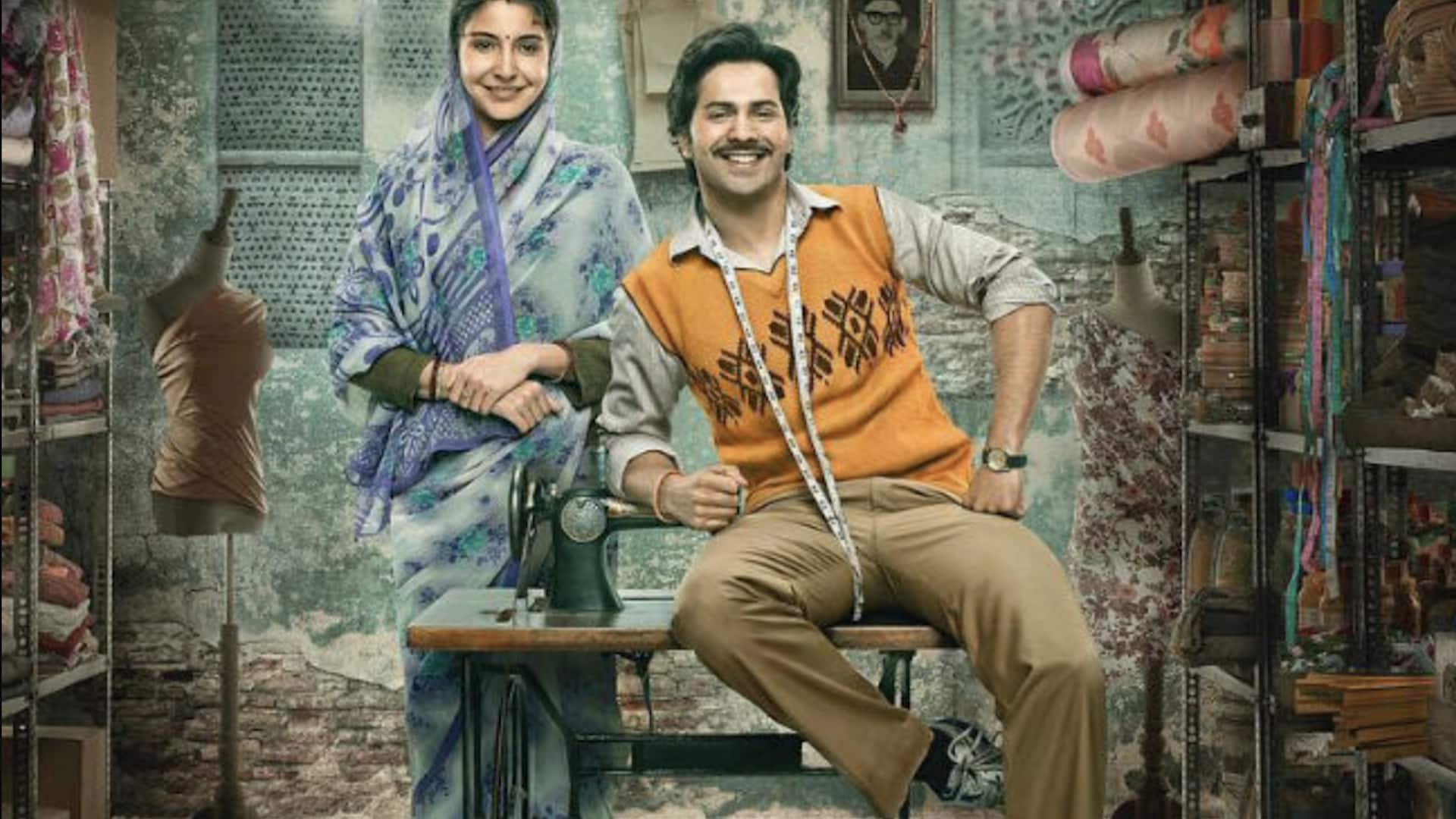 sui dhaka movie trailer launched today, see how anushka and varun perform
